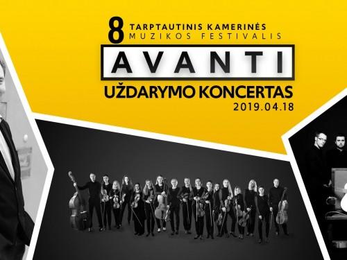 AVANTI INTERNATIONAL CHAMBER MUSIC FESTIVAL